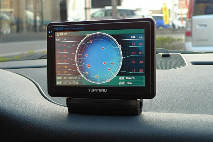 GPS表示.JPG