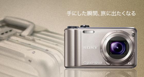 HX5V.jpg
