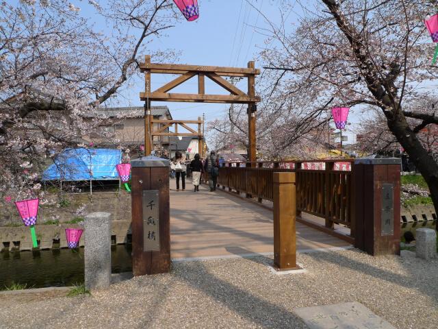 ggs36千亀橋.JPG