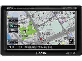 Gorilla540DT.jpg