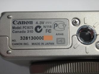 S10016.jpg