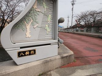 ggs6八神橋.JPG