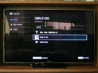 hx85010.JPG