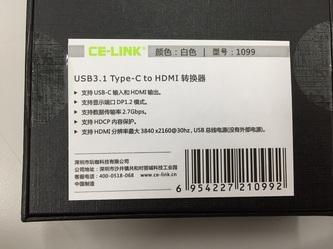 typec-hdmi3.jpg