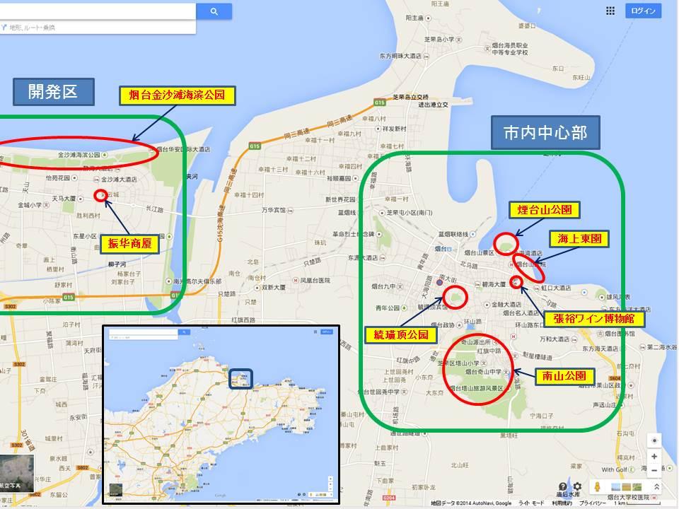 yantai地図1.jpg