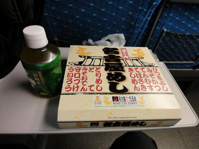 名古屋めし1.JPG