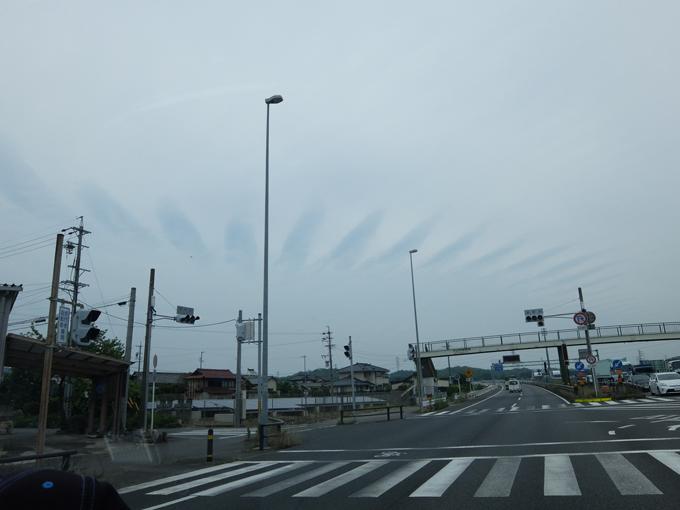 地震雲?.jpg