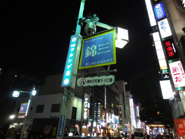 堂島ロール4.JPG