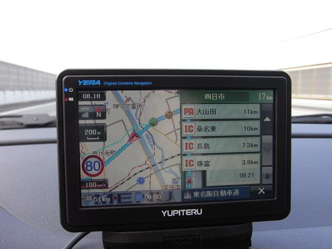 高速道路標示.JPG