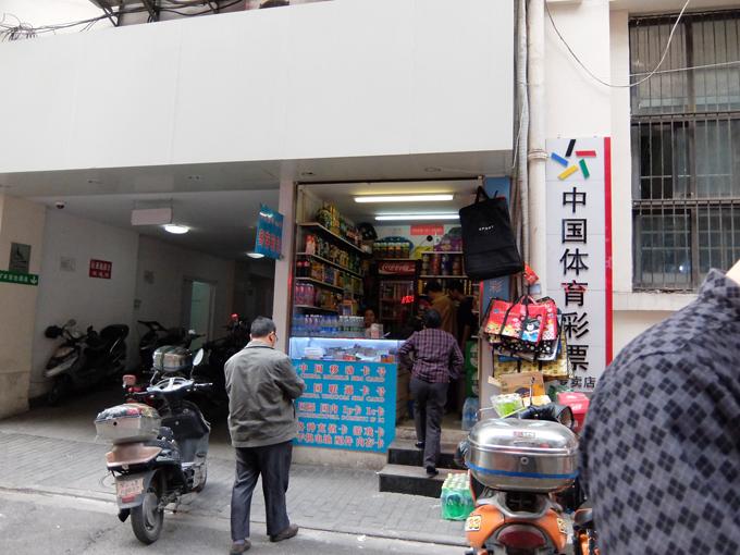 shangyen13.jpg